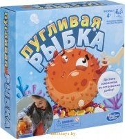 Пугливая Рыбка, Hasbro Games E3255 - Minsktoys.by